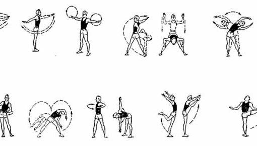 Вправи без предмету 2