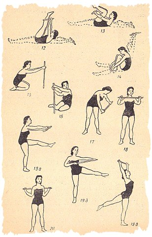 Вправи з гімнастичною палицею 2