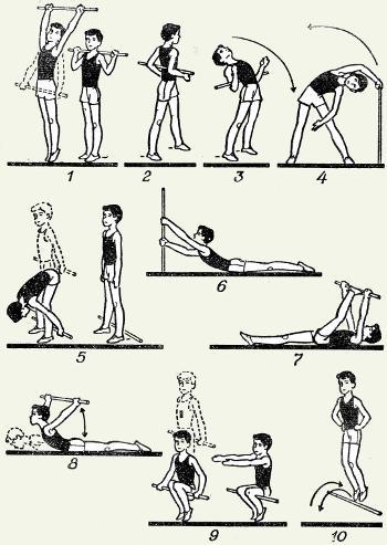 Вправи з гімнастичною палицею 4