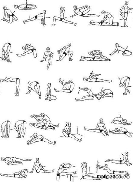Вправи на розтягування 7