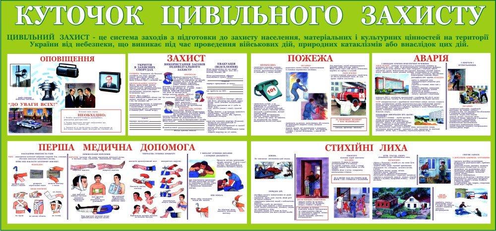 63370-kak-zapolnit-spornyh-tranzakciy-pri-oshibke